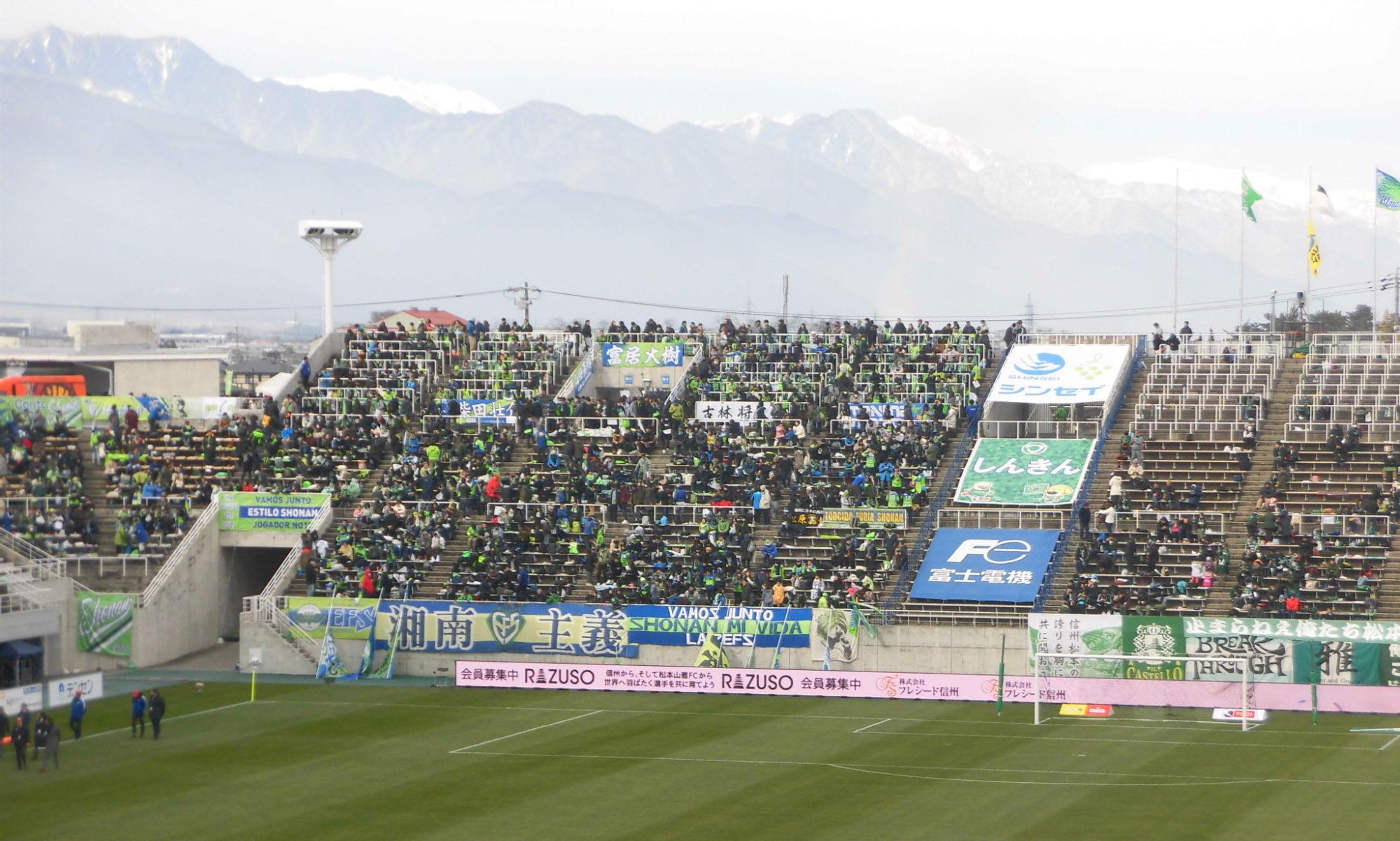 日本100スタジアムめぐりの旅メニューその77 江戸川区陸上競技場投稿ナビゲーション